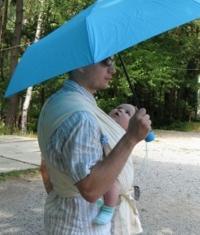 nošení dětí v létě