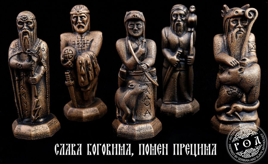 Rod Slavic Souvenirs