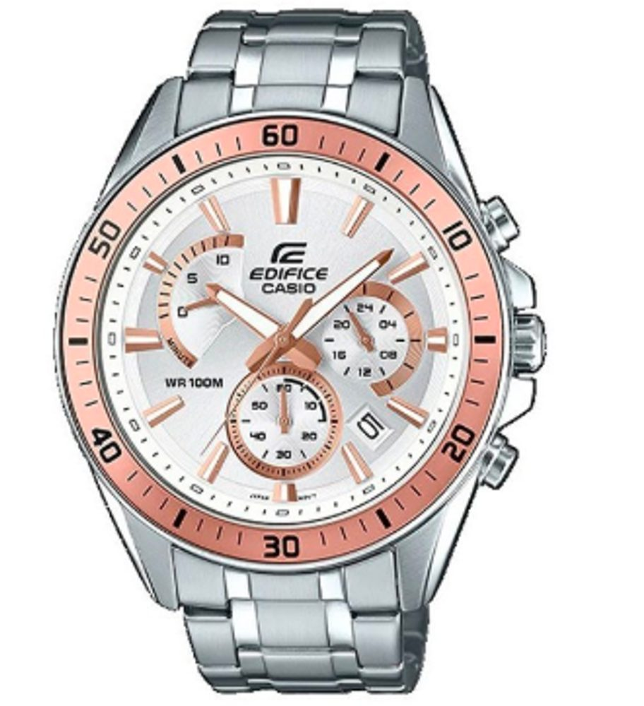 Casio Edifice R-552D-7AVUDF