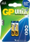 GP Ultra Plus Alkaline R03 blistr/2 ks