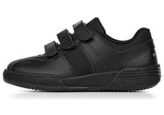 4305cfa682 Obuv Prestige - nadměrná obuv