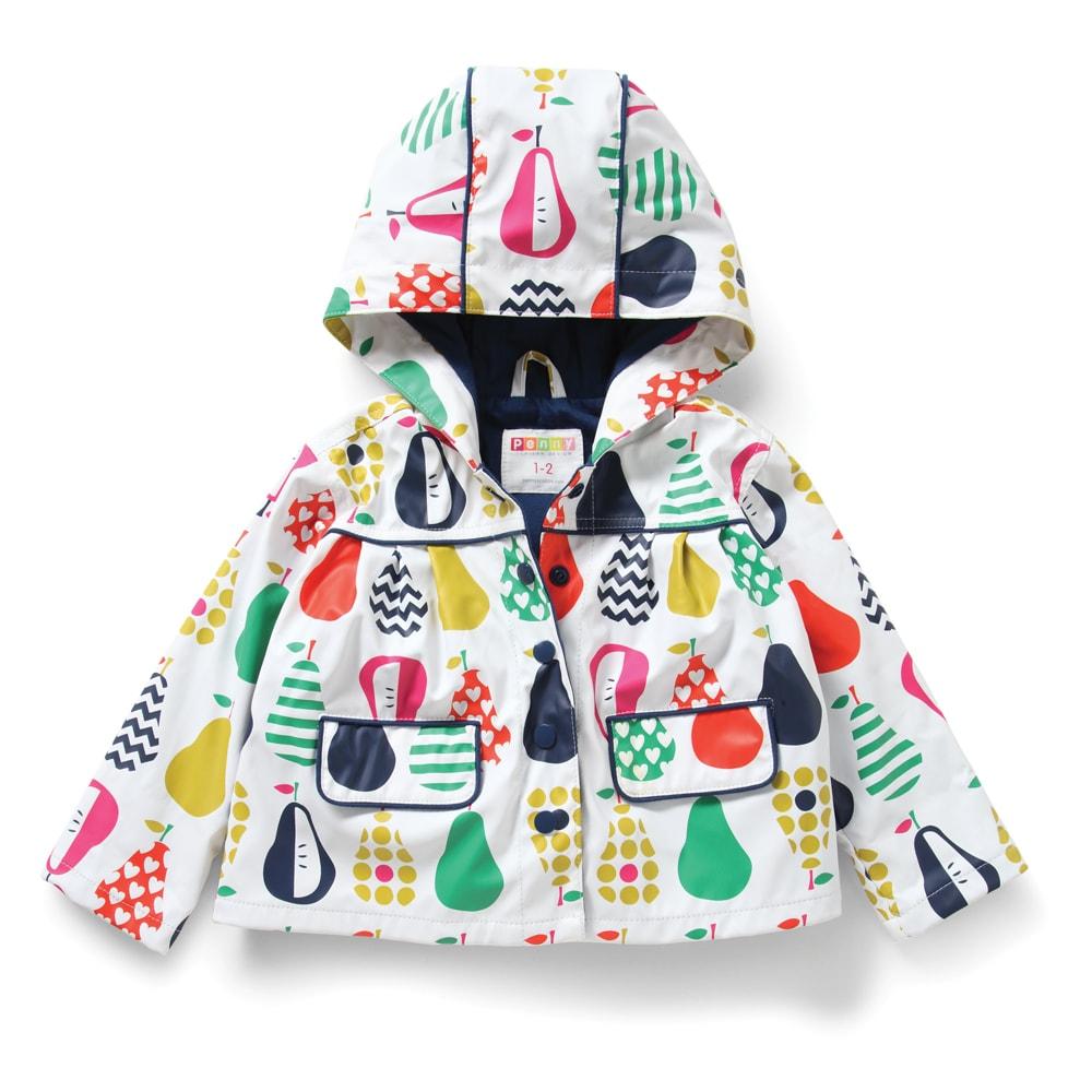 Dětská nepromokavá bunda - hrušky - 6