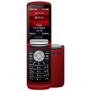 Aligator DV800 Senior DualSim Red