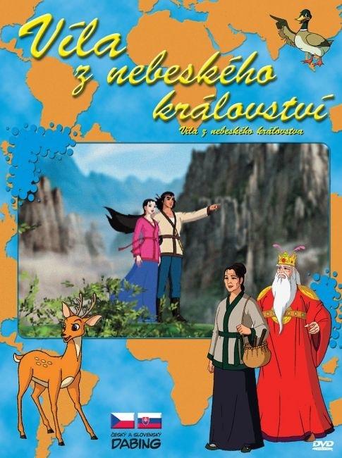 DVD Víla z nebeského království