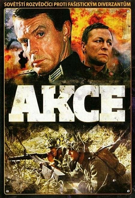 DVD Akce