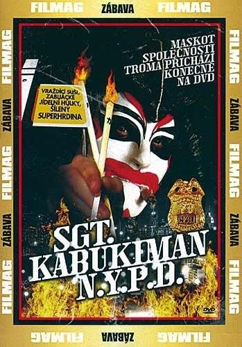 DVD Sgt. Kabukiman N.Y.P.D.