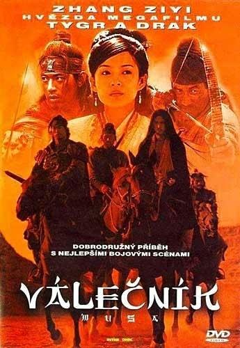 DVD Válečník