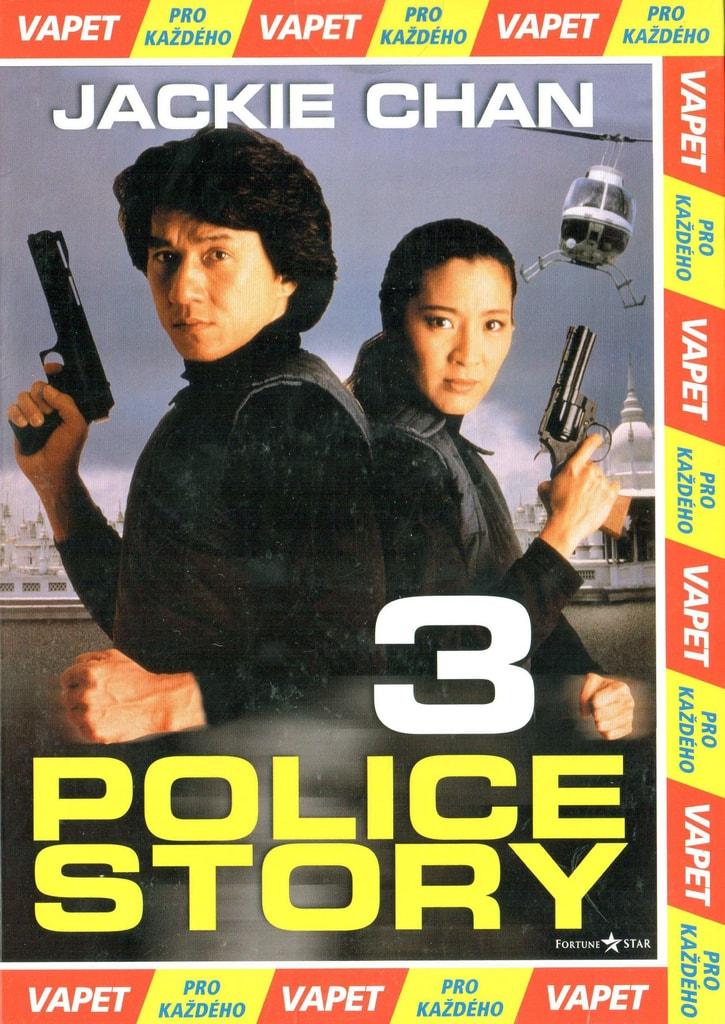 DVD Police Story 3