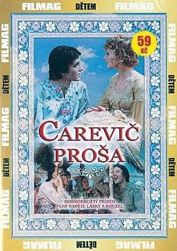 DVD Carevič Proša (Slim box)