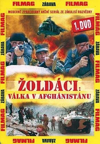 DVD Žoldáci: Válka v Afghánistánu 1
