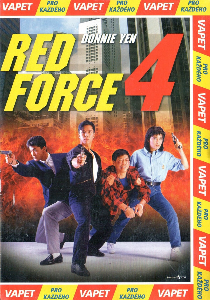 DVD Red Force 4