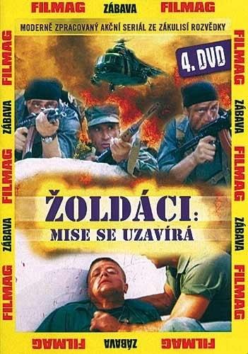 DVD Žoldáci: Mise se uzavírá 4