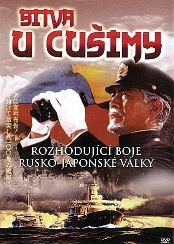 DVD Bitva u Cušimy
