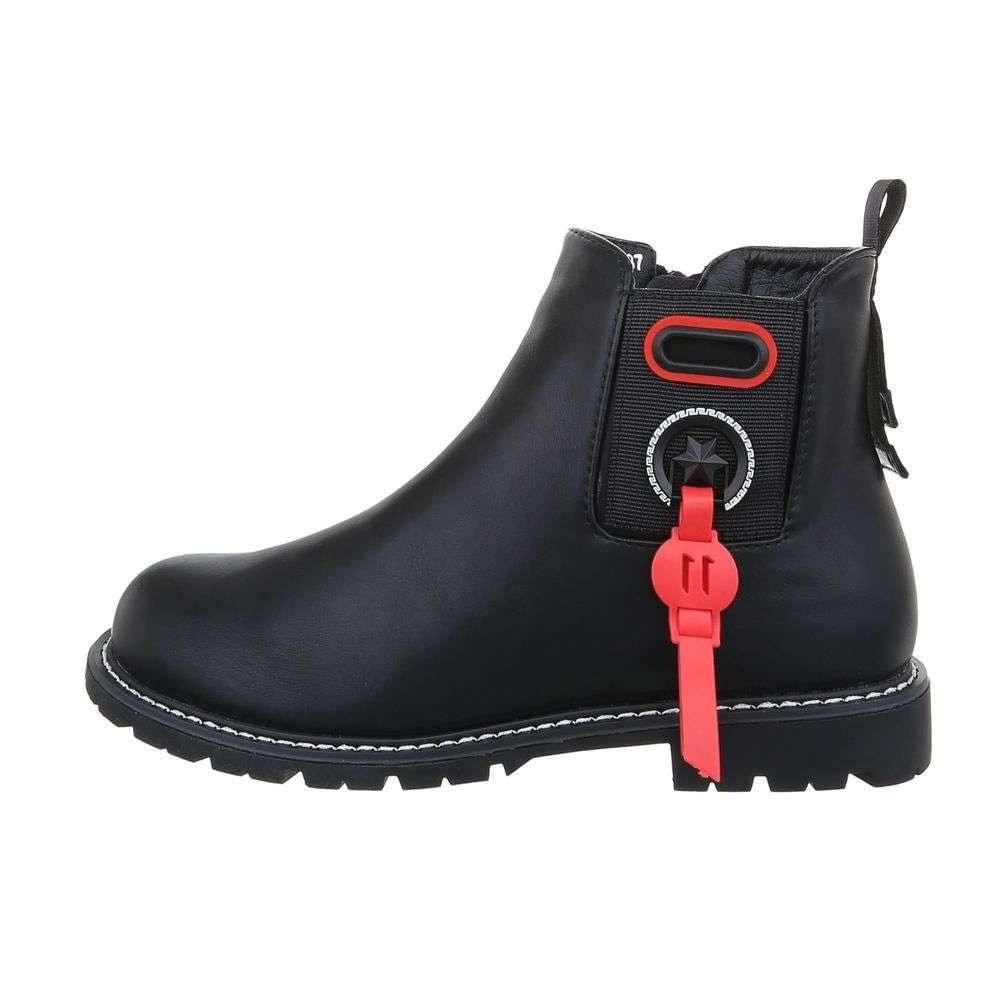 Dámská kotníková obuv EU shd-okk1214bl