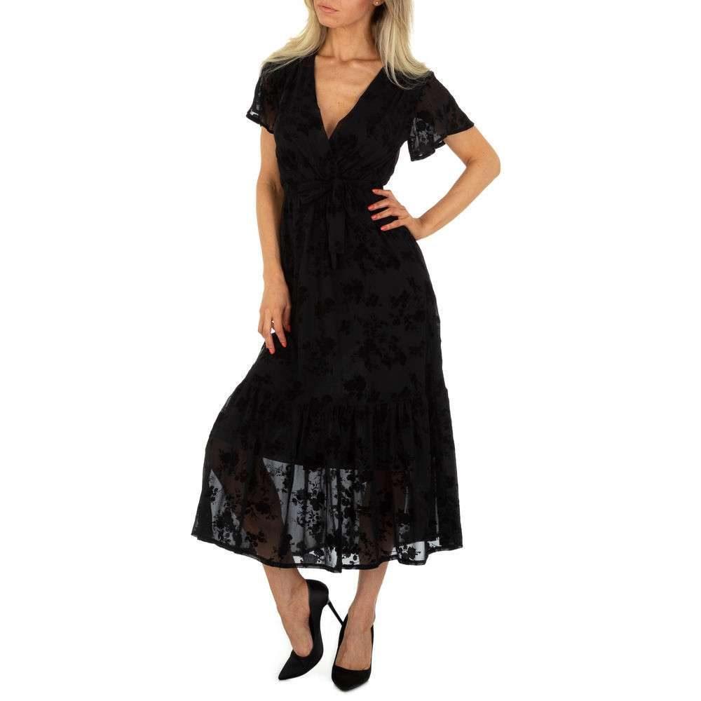 Dámské letní šaty Voyelles shd-sat1288bl
