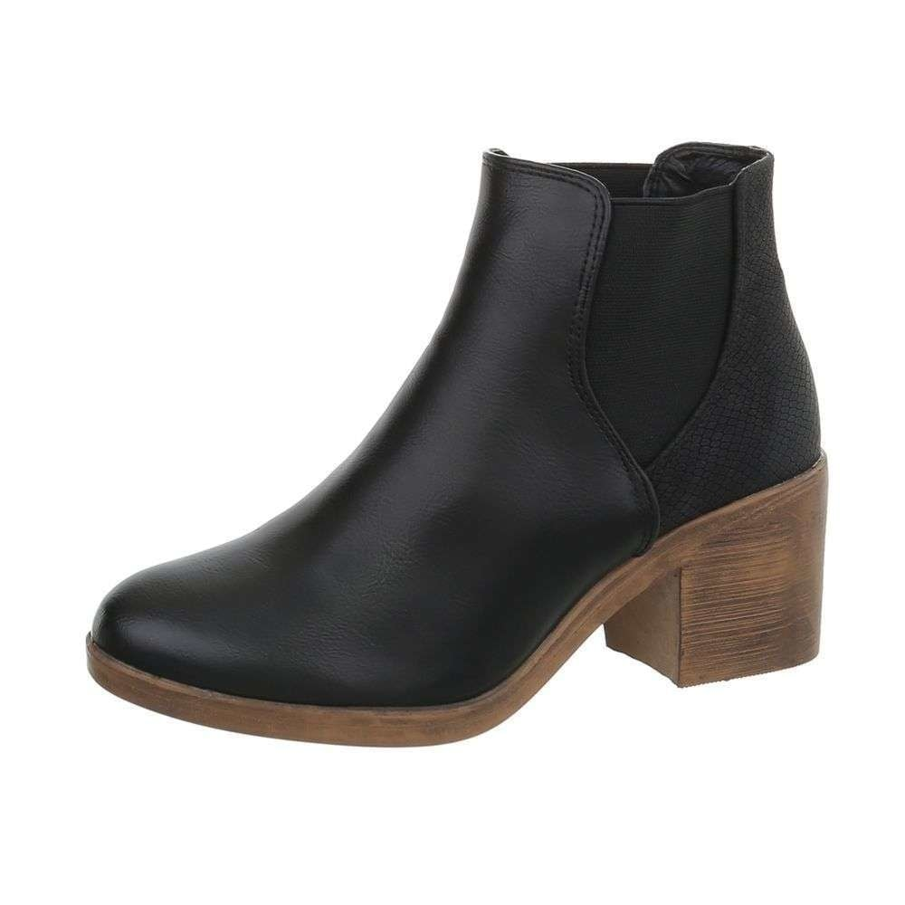 Členková dámska obuv - 40 EU shd-okk1037bl
