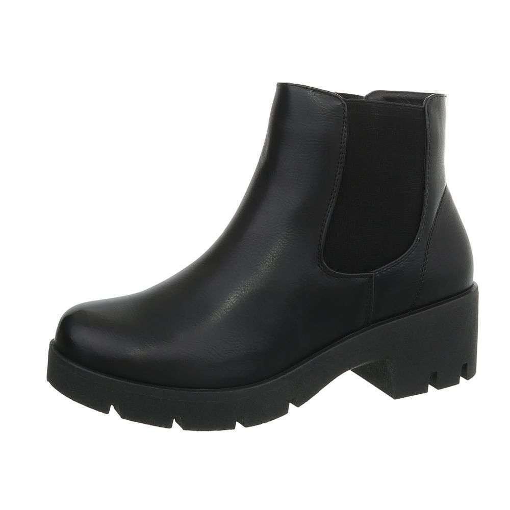 Dámske členkové topánky - 37 EU shd-okk1067bl