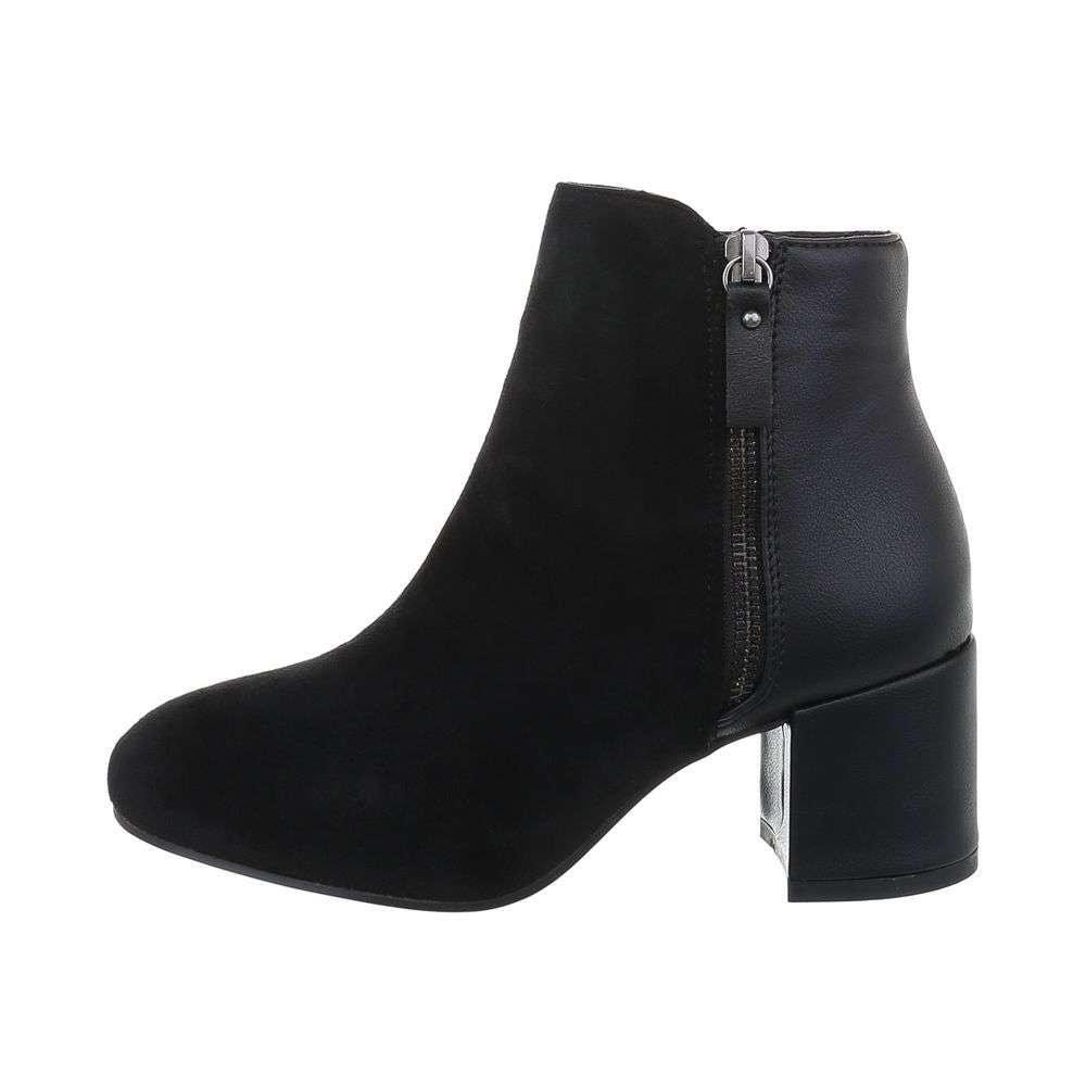 Čierne členkové topánky - 37 EU shd-okk1220bl