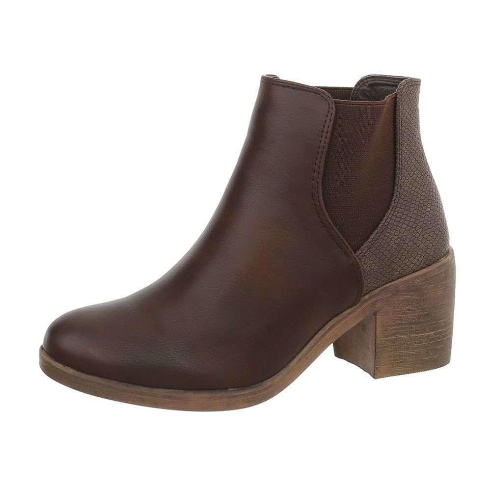 Dámska členková obuv EU shd-okk1037hn