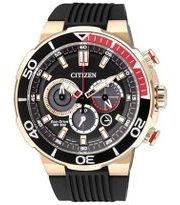 Hodinky Citizen Eco-Drive Gold Rubber CA4252-08E