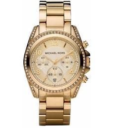 091c83f2a Dámske hodinky Michael Kors - TimeStore.sk