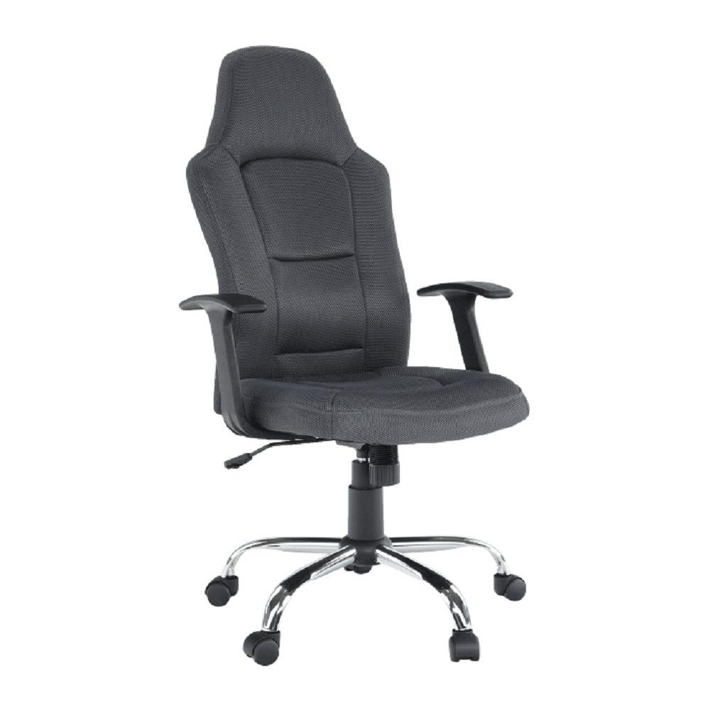 Levně Tempo Kondela Kancelářské židle Van, šedá