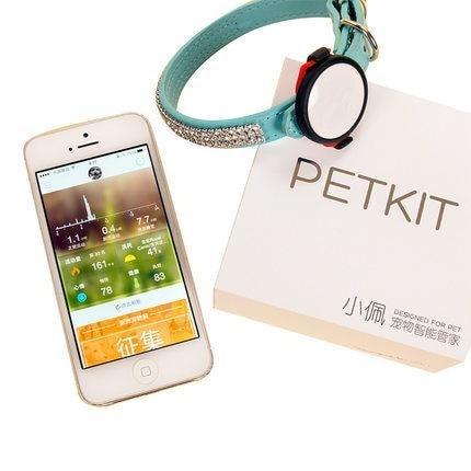 PetKit P2 monitor aktivity pro psy a kočky - červená