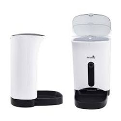 Petwant PF-103 automatic smart feeder with camera