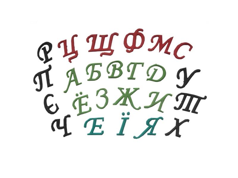 Азбука - Vypichovač Azbuka + 4 ukrajinská písmena - FMM