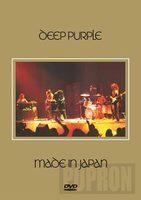 Deep Purple - Made in Japan, DVD
