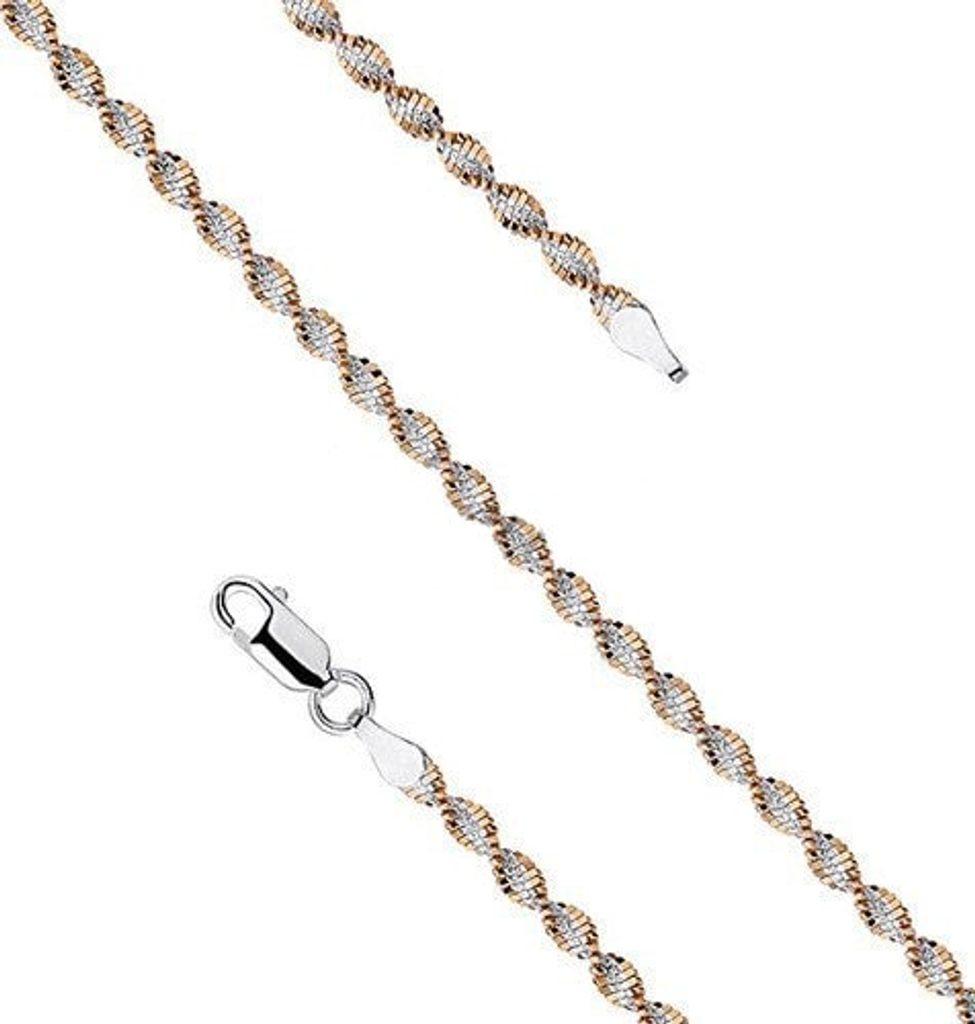 Stříbrný pozlacený řetízek Lisa - 45 cm