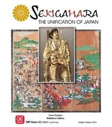 Produkt Sekigahara: The Unification of Japan
