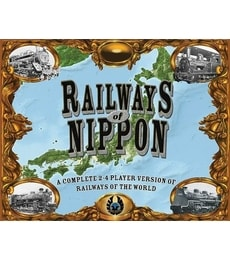 Produkt Railways of Nippon