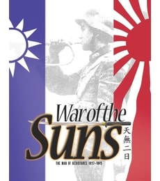 Produkt War of the Suns