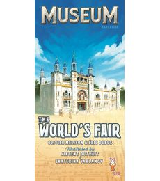 Produkt Museum - The World's Fair