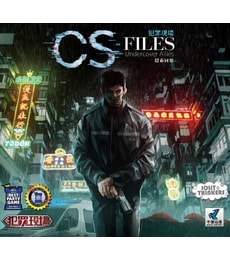 Produkt CS Files (Deception): Undercover Allies