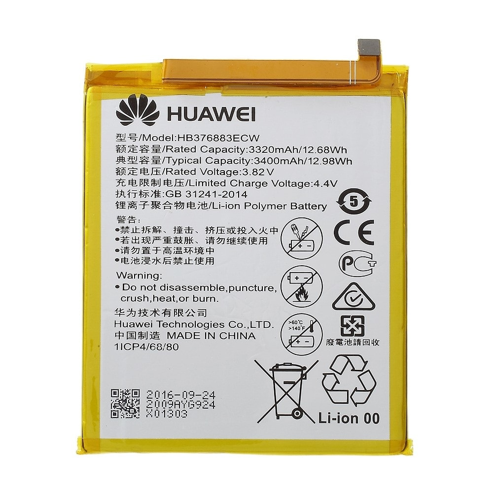 Huawei P9 Plus Baterie HB376883ECW