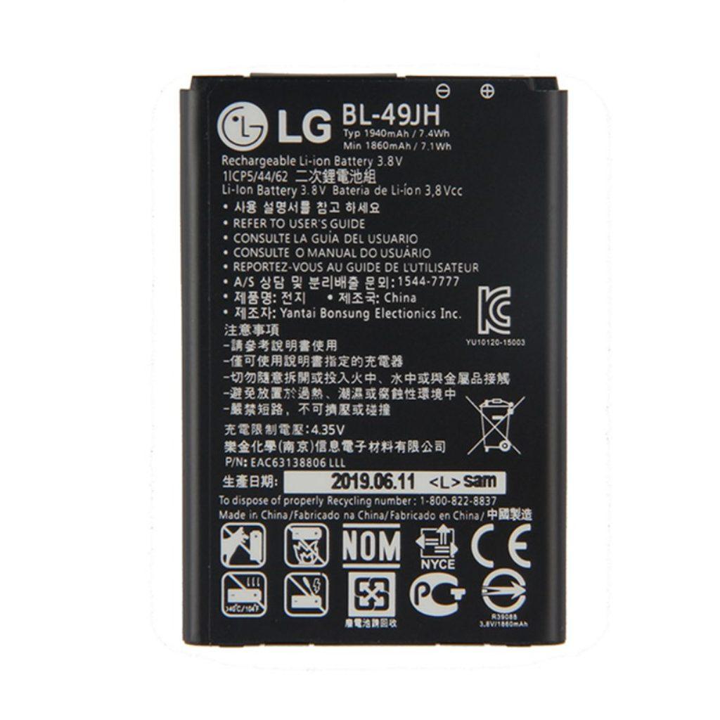 LG K4 (2017) Baterie BL-49JH K120