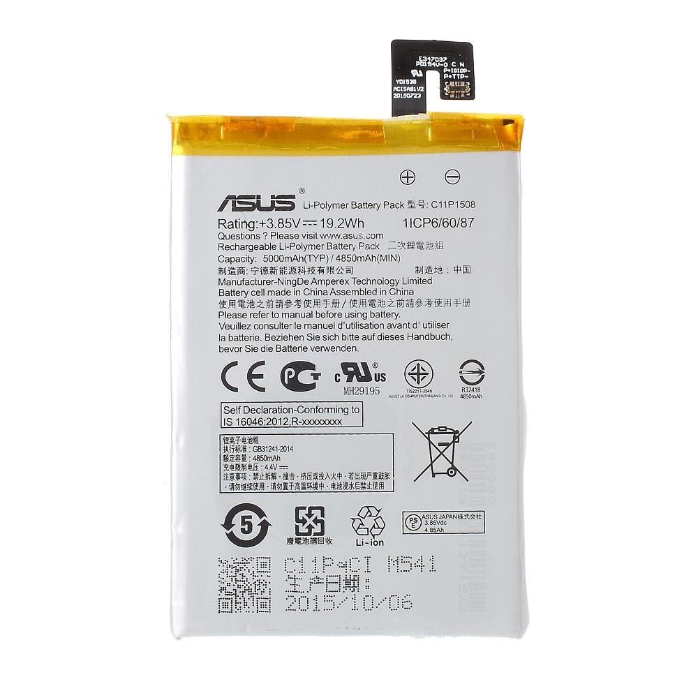 Asus Zenfone Max Baterie ZC550KL C11P1508
