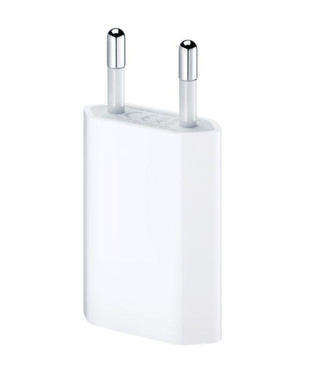 Nabíjecí USB adaptér pro iPhone 5W nabíječka