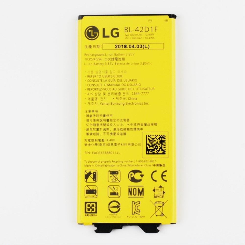 LG G5 Baterie BL-42D1F