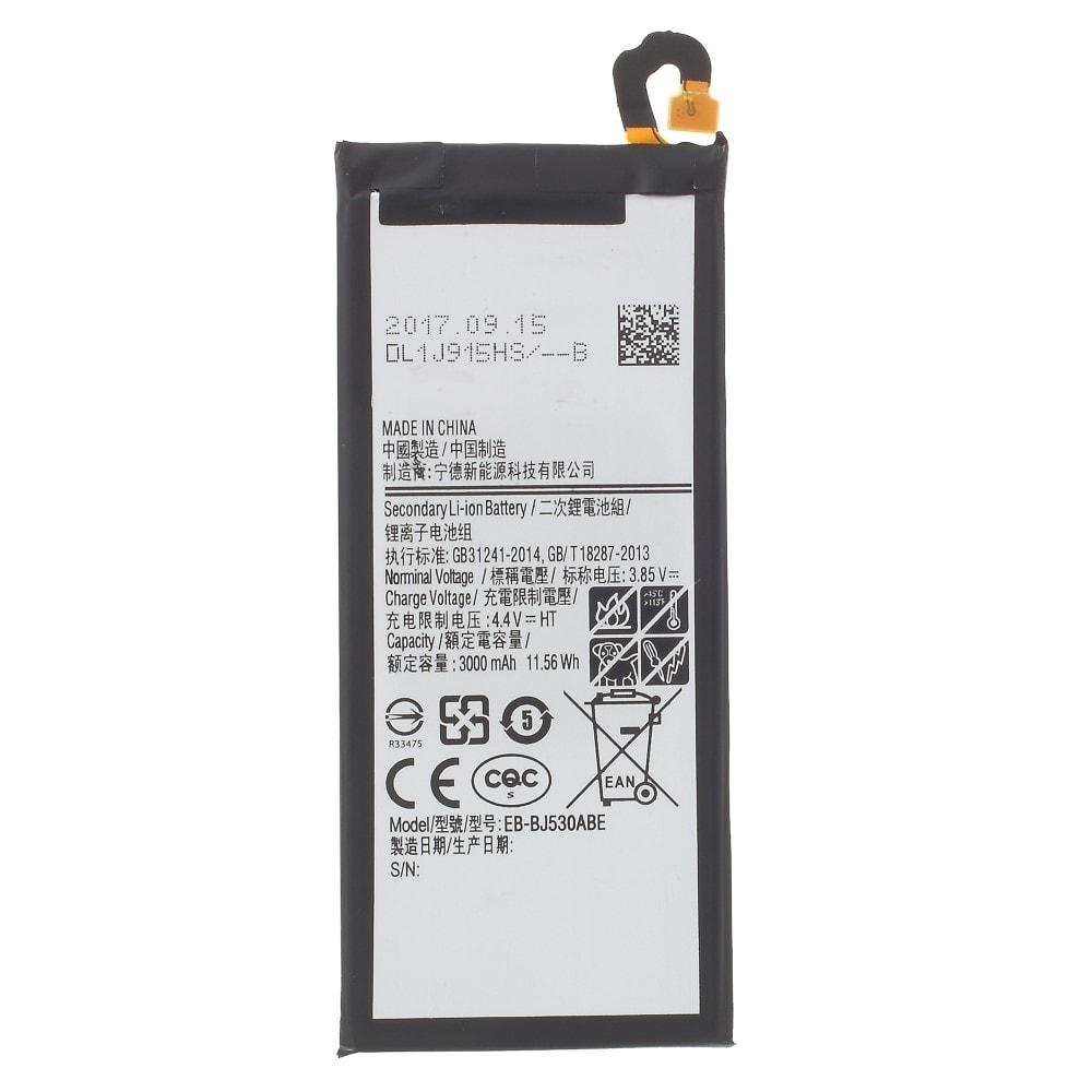 Samsung Galaxy J5 2017 Baterie  EB-BJ530ABE J530F