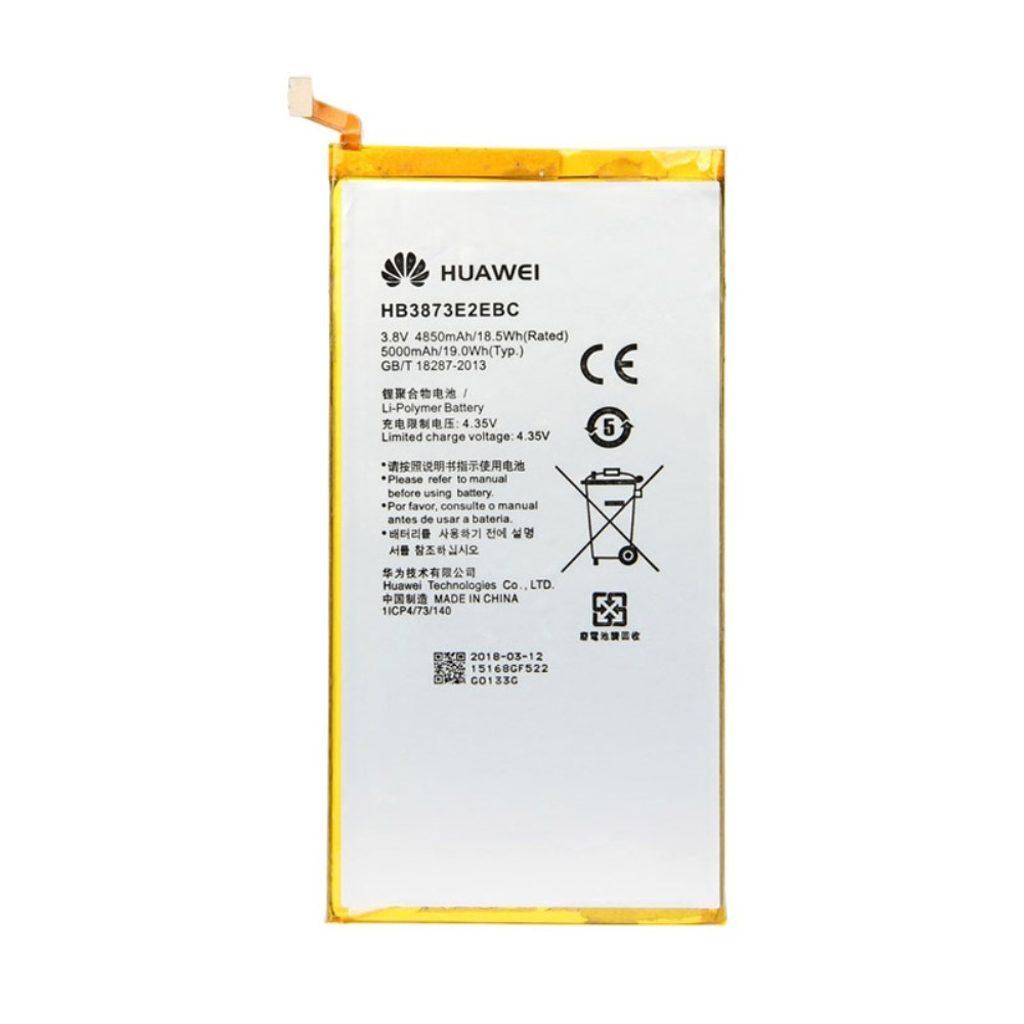 Huawei MediaPad X1/X2 Baterie HB3873E2EBC