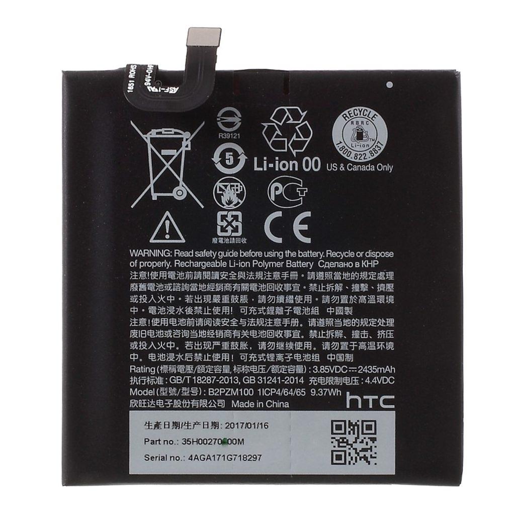 HTC U Play Baterie B2PZM100