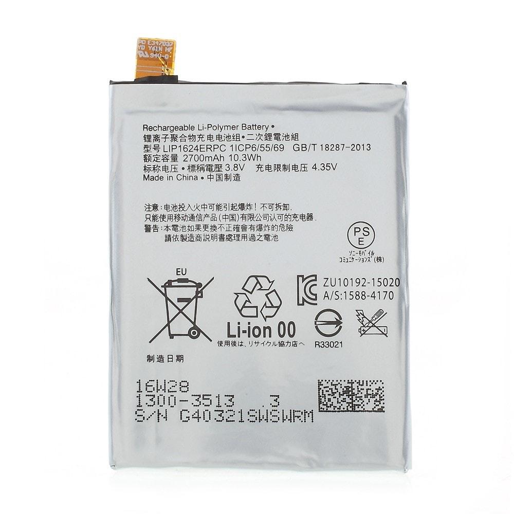 Sony Xperia X Performance Baterie LIP1624ERPC F8131 F8132
