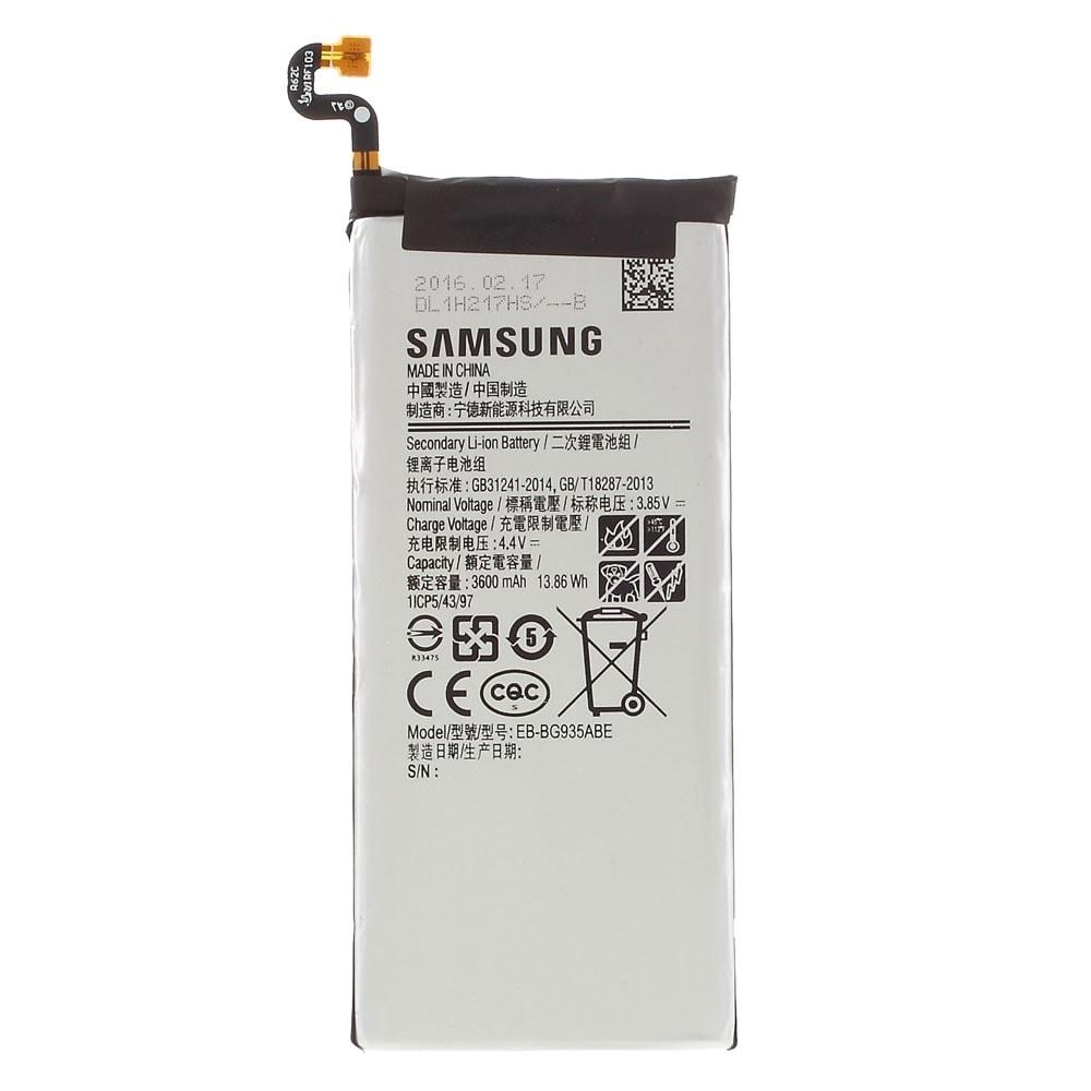 Samsung Galaxy S7 Edge Baterie G935F