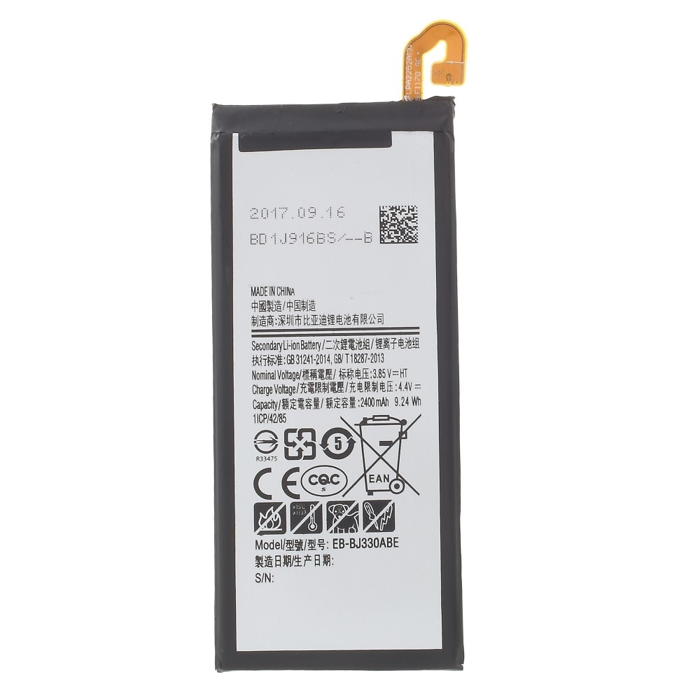 Samsung Galaxy J3 2017 Baterie EB-BJ330ABE J330F