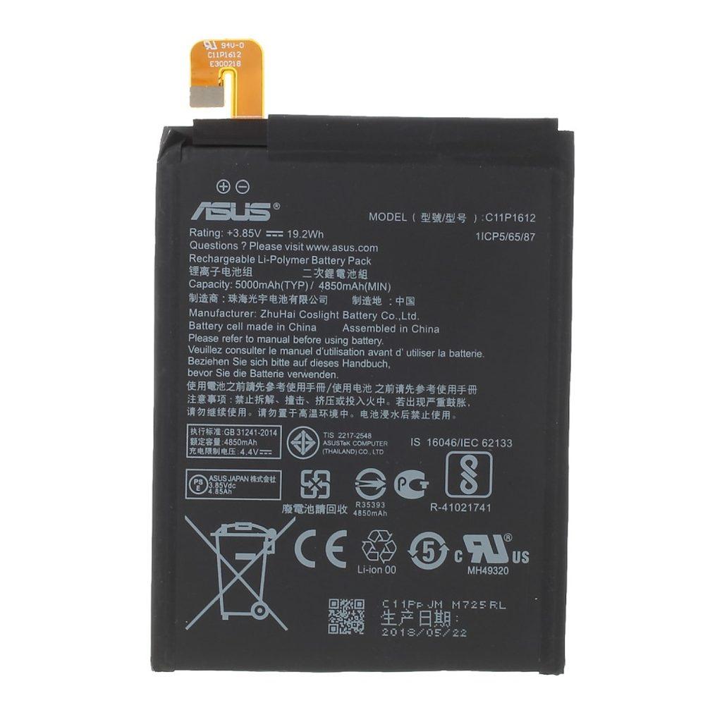 Asus Zenfone 4 Max ZC554KL Baterie C11P1612