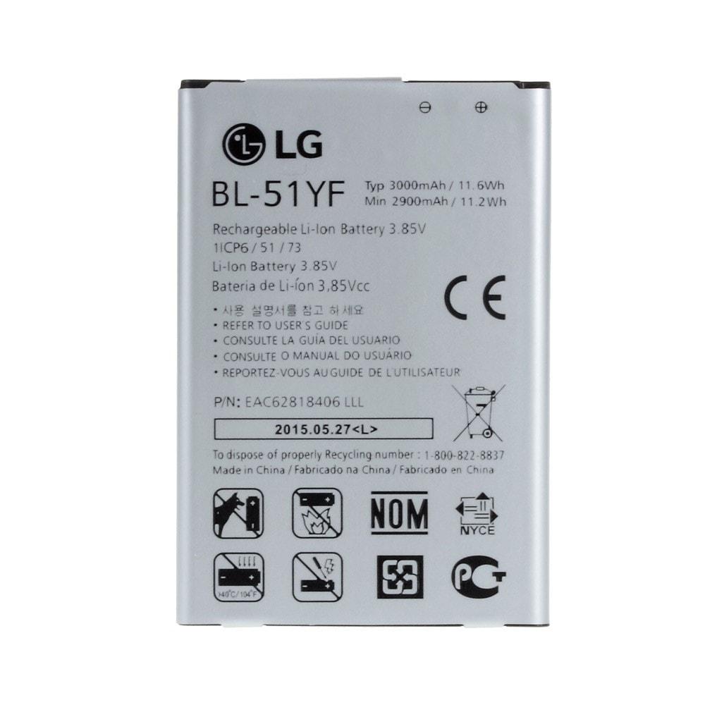 LG G4 Baterie BL-51YF
