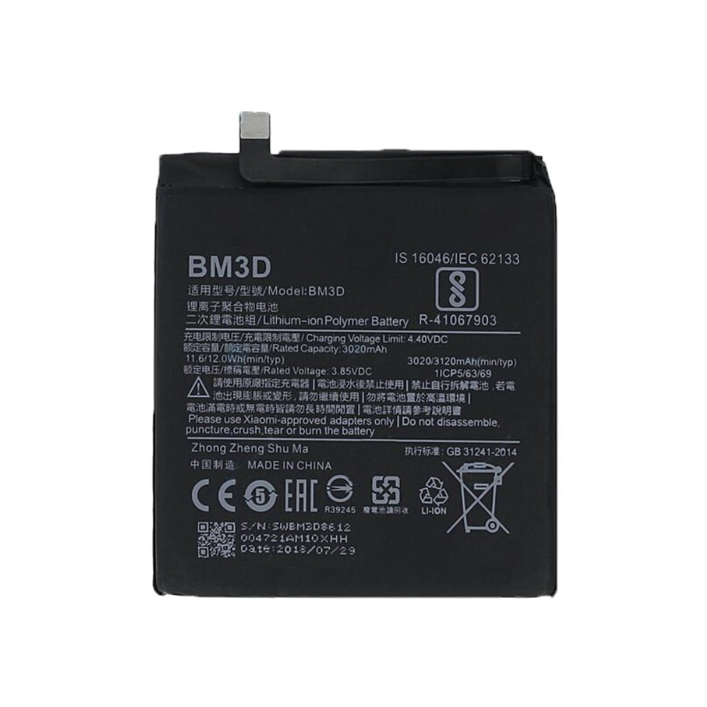 Xiaomi Mi 8 SE Baterie BM3D